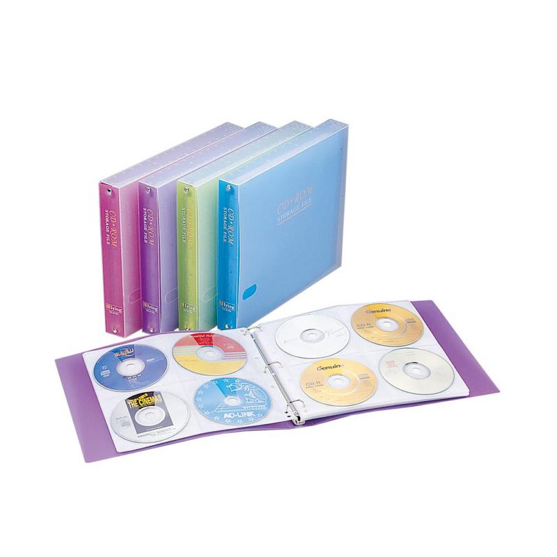 CD-5196